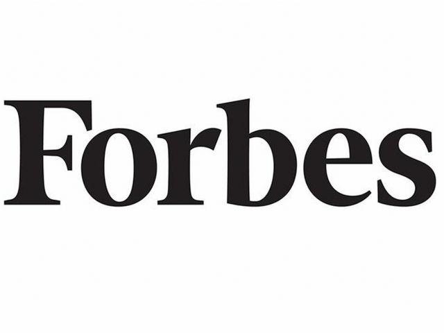 Forbes_logo_sml