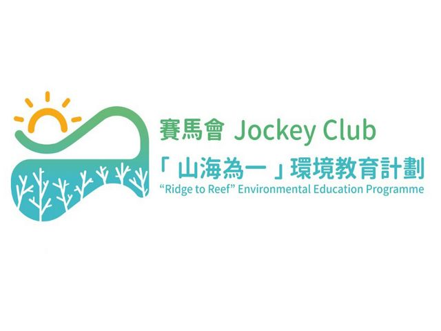 Hong Kong Jockey Club Logo