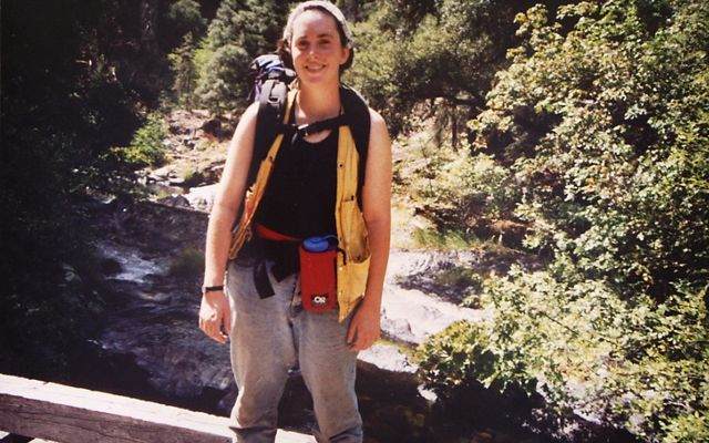 Samantha's early experience included monitoring preserves for TNC and mapping owl nests in California.