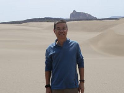 Member of the China Global Conservation Fund Board Committee.