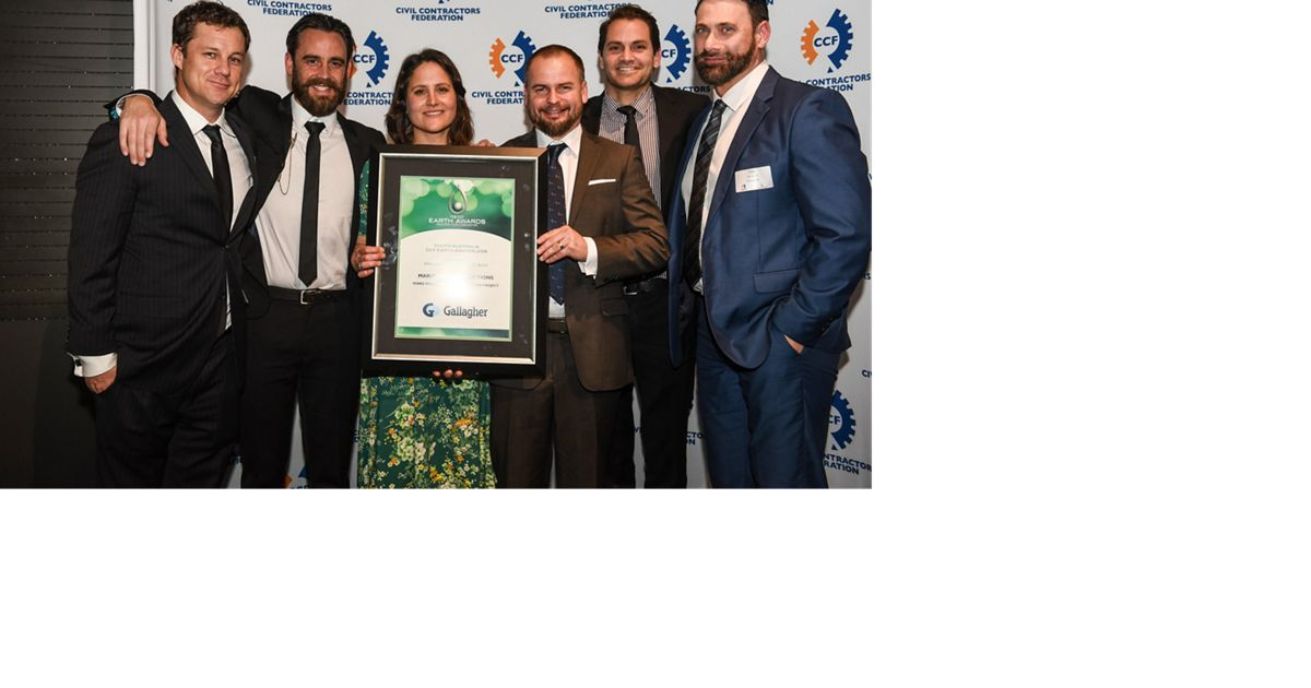 holding the CCF Earth Award on behalf of the Team