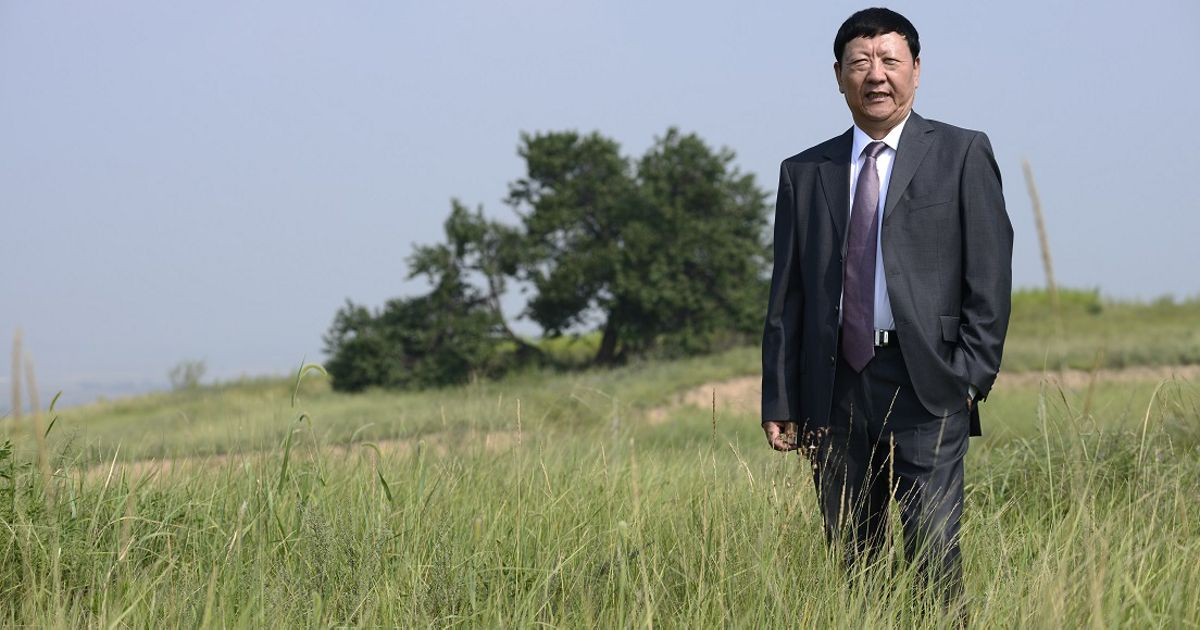 Member of the China Global Conservation Fund Board Committee