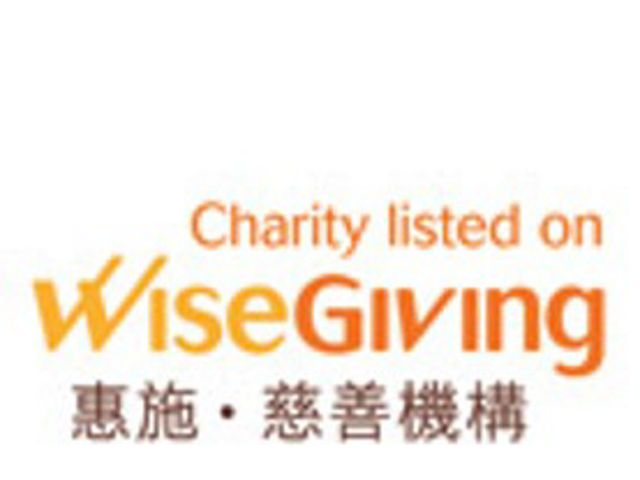 is an initiative of The Hong Kong Council of Social Service that aims to enhance charity accountability and transparency in Hong Kong.