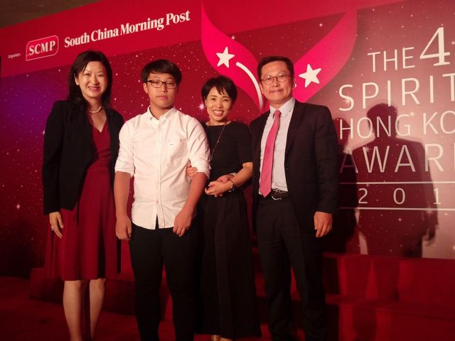 won the SCMP Spirit of Hong Kong Award for his impressive entrepreneurial spirit and effort.