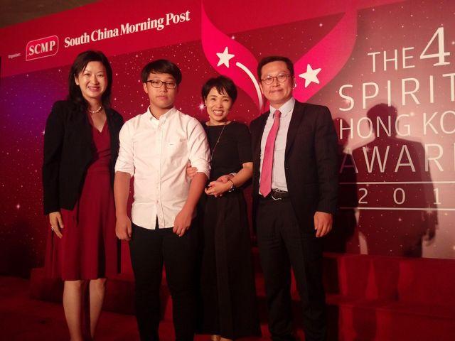 won the SCMP Spirit of Hong Kong Award for his impressive entrepreneurial spirit and effort.