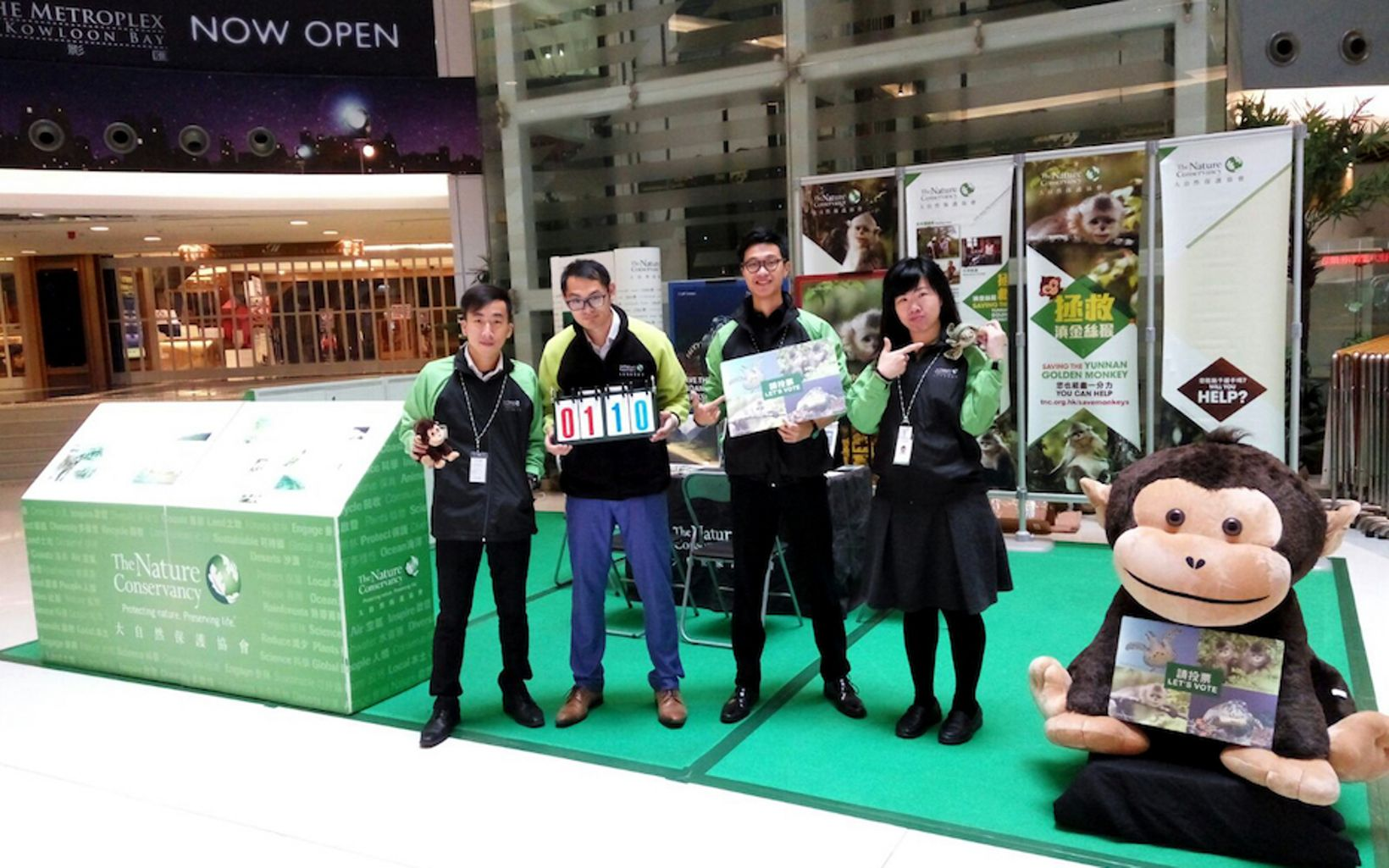 fundraisers at a mall in Hong Kong.